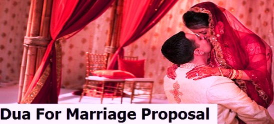 Dua For Marriage Proposal Acceptance - Ya Lateefu