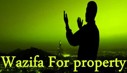 Wazifa For Property