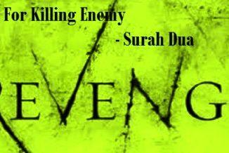 Surah Kausar Wazifa For Enemy