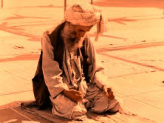Wazifa To See Unseen
