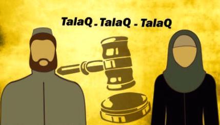 Best Dua Wazifa To Stop Divorce In Islam